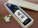 ≪桐箱入感謝のお酒≫米のささやき大吟醸(720ml)