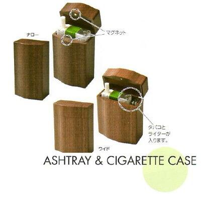 木製小物雑貨【CIG-WID】木製タバコケース・ワイド【RCP】