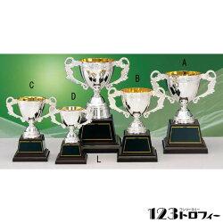 優勝カップ:シルバーカップAS-6025A★高さ225mm《E-4》★プレート彫刻無料【_名入れ】