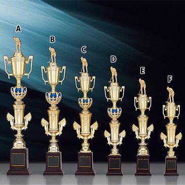 トロフィー T8725C ★高さ530mm《B-1》選べる競技108種類★名入れ彫刻無料 ゴルフコンペ 野球 サッカー バレー バスケットボール スポーツ大会 優勝記念品