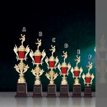 トロフィー T8746D ★高さ330mm《B-1》選べる競技108種類★名入れ彫刻無料 ゴルフコンペ 野球 サッカー バレー バスケットボール スポーツ大会 優勝記念品