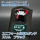 ユニフォーム型回転スタンド:スリム ブラック 1個からオリジナルデザインで作れる!【卒団 卒業 記念品】