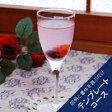 【彫刻できるグラス・加工料込】ヨーロピアン シェリーグラス テンプレートコース