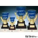 H=190mm×φ=95mm優勝カップ:クリスタルカップ(ゴルフ) 切子 CG-4464D ★高さ190mm 《GH-1》 ★ プレート彫刻無料 ★ 送料無料【楽ギフ_名入れ】