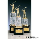 H=285mm優勝カップ:クリスタルカップ CGV-4489A ★高さ285mm 《GH-1》 ★ プレート彫刻無料【楽ギフ_名入れ】