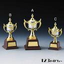 ★即納 優勝カップ バリエーションカップ NO-8761C★高さ180mm《AG-4》プレート彫刻無料(ゴルフコンペ レプリカ 野球サッカー 体育祭 運動会 文化祭)