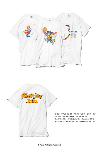 GARFIELD×KineticsDUNKT-SHIRT(WHITE)(ガーフィールドキネティクスダンクTシャツ)【メンズサイズ】【17SP-I】