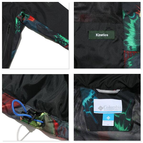 Kinetics×ColumbiaPlinyPeakJacket(2色展開)【OMNI-SHIELD】【撥水】【防汚】【18SP-S】