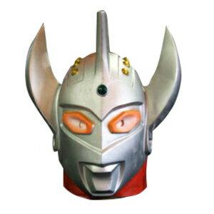 在庫あり!!【送料無料】キャラクターマスク ウルトラマンタロウ ラバーマスク イベント パーティー Party