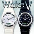 在庫あり!!【送料無料】Wake V ウエイクV ホワイト 強力振動目覚まし腕時計