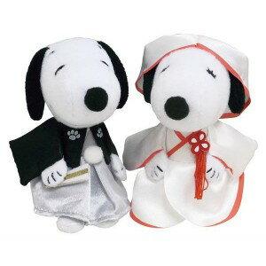【クーポン最大600円OFF!】あす楽!!【送料無料】スヌーピーグッズ ウェディング ミニマスコット 和風 182560 ウェディングドール ウェルカムドール 人形
