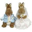 ピーターラビット ウェディング 182667 ウサギのウエディングセット ウェディングドール ウェルカムドール あす楽!!【送料無料】