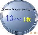 【クーポン最大550円OFF!】あす楽!!【送料無料】スーパーキャ...