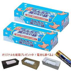 うんちが臭わない袋BOSペット用箱型(SSサイズ200枚入)x2個セット