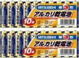 【代金引換不可】三菱電機 三菱アルカリ乾電池 単3型(LR6N/10S) 10本パック/2個セット(20本入)