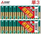 三菱電機 三菱アルカリ乾電池Uタイプ 単3形 10本パック/2個セット(20本入)