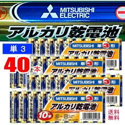 三菱アルカリ乾電池単3形4パックセット