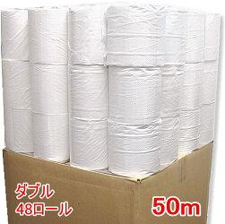 【数量限定セール】北国製紙