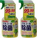 (本体)キッチン用 アルコール除菌スプレー 400ml x ...