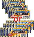 三菱電機 三菱アルカリ乾電池 各10本パック/選べる3個セッ...
