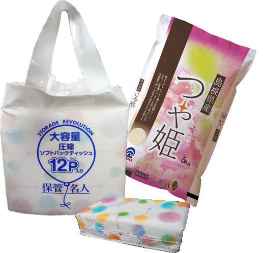 【まとめ買いで送料分お得!】島根県産白米 つや姫 5kgと大容量圧縮ソフトパックティ...