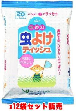【12個セット販売】ライオンケミカル