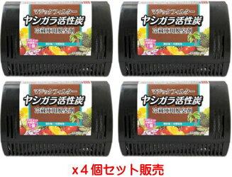 【4個セット販売】ライオンケミカル