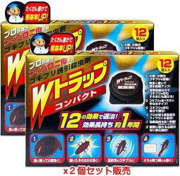 【2個セット販売】ライオンケミカル