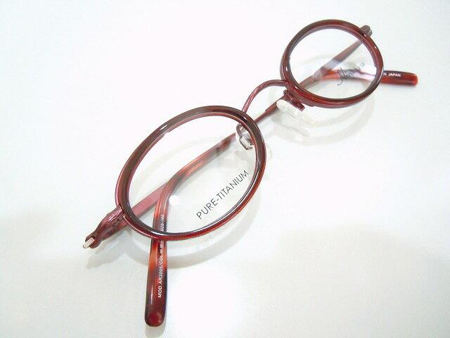 Hiromasa  AR3005  col.M Wine 職人手作りメガネフレーム新品 内巻き めがね 眼鏡 サングラス クラシック