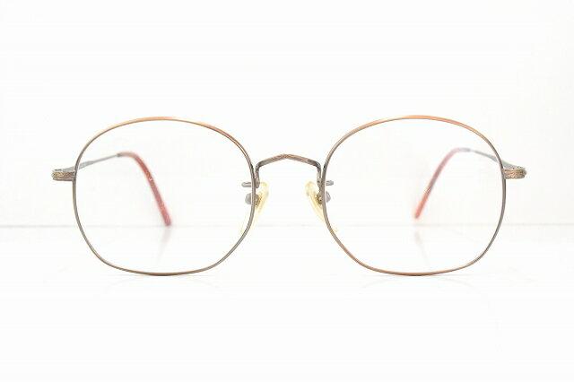 nouvelle-W(ヌーベル)006 ボストン型メガネフレーム新品 めがね 眼鏡 サングラス ヴィンテージ ブロンズ 彫金