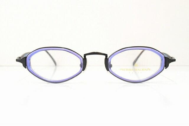 PIERRE BALMAN(ピエールバルマン)3034ヴィンテージメガネフレーム新品めがね 眼鏡サングラス内巻きクラシック