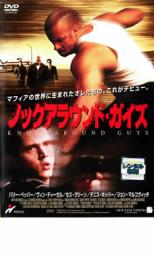 【バーゲンセール】【中古 DVD】▼ノックアラウンド・ガイズ▽レンタル落ち