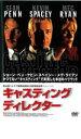 中古DVDと雑貨のキング屋で買える「【バーゲンセール DVD】【中古】DVD▼キャスティング ディレクター▽レンタル落ち」の画像です。価格は49円になります。