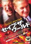 【中古】DVD▼セイブ・ザ・ワールド▽レンタル落ち