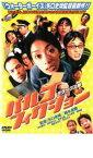 【中古】DVD▼パルコ フィクション デラックス版▽レンタル落ち