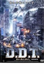 【バーゲンセール DVD】【中古】DVD▼D.D.T. ディー.ディー.ティー.▽レンタル落ち【ホラー】