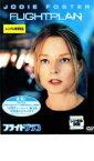 【バーゲンセール DVD】【中古】DVD▼フライトプラン▽レンタル落ち