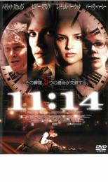 【中古 DVD】▼11:14▽レンタル落ち