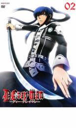 アニメ, TVアニメ DVDDGrayman 02