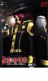 アニメ, TVアニメ DVDDGrayman 07
