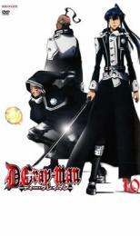 アニメ, オリジナルアニメ DVDDGrayman 10