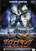【バーゲンセール DVD】【中古】DVD▼ザ・ヴァイキング 魔王復活▽レンタル落ち