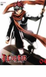 アニメ, TVアニメ DVDDGrayman 04
