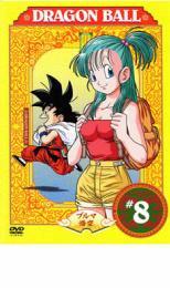 【中古】DVD▼DRAGON BALL ドラゴンボール #8(043〜048)▽レンタル落ち