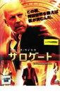 【バーゲンセール DVD】【中古】DVD▼サロゲート▽レンタル落ち
