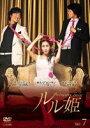 【バーゲンセール DVD】【中古】DVD▼ルル姫 7▽レンタル落ち【韓国ドラマ】【チョン・ジュノ】