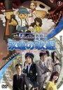 【中古】DVD▼映画 レイトン教授と永遠の歌姫▽レンタル落ち