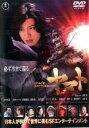 中古DVDと雑貨のキング屋で買える「【中古】DVD▼SPACE BATTLESHIP ヤマト▽レンタル落ち【東宝】」の画像です。価格は97円になります。