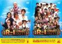 2パック【中古】DVD▼R−1 ぐらんぷり 2011(2枚セット)Vol 1、2▽レンタル落ち 全2巻【お笑い】