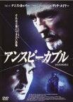 【バーゲンセール DVD】【中古】DVD▼アンスピーカブル▽レンタル落ち【ホラー】